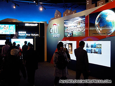 The USA pavilion enterprise section which you can enter without queuing
