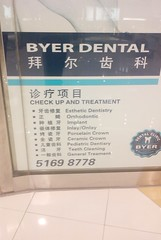 Byer Dental