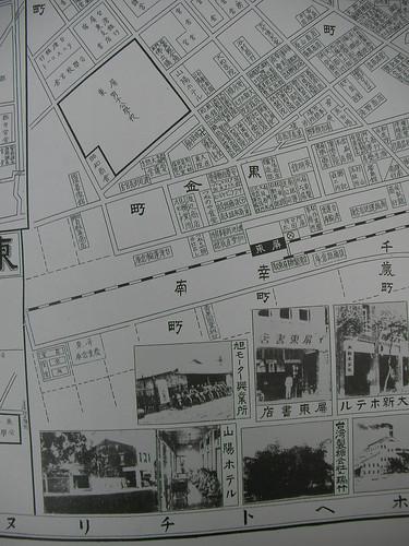 大日本職業別明細圖-1
