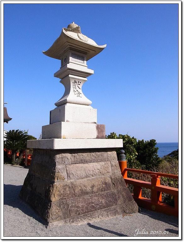 鵜戶神宮 (36)
