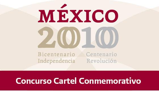 cartel conmemorativo México 2010