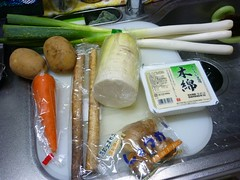 今日使う野菜