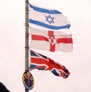 uda-israeli-flag