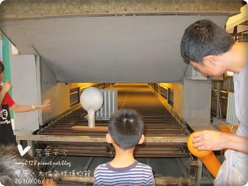 大侖汽球博物館67-2010.06.26