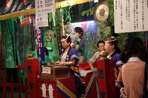 The two ticket attendants of the Mitama Matsumi Haunted House (Yasukuni Temple)