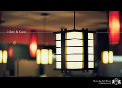 Hikari & Kurai (Rick Nunn) Tags: light red japan dark japanese dof noise p502 p502010