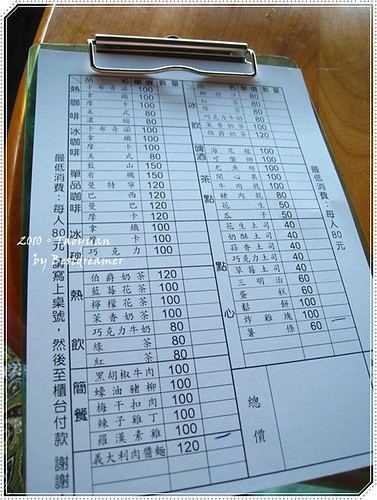 Taoyuan奇跡咖啡1