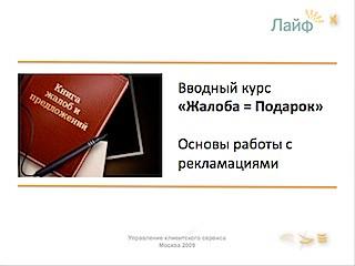 201007221457.jpg