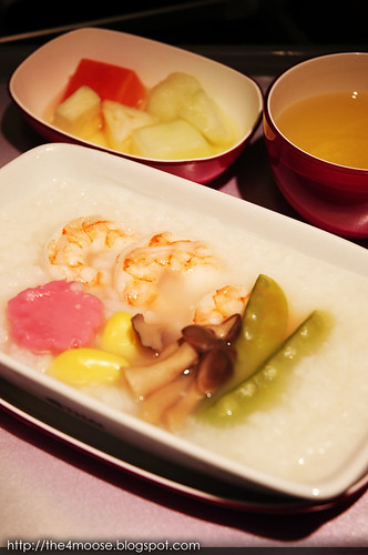 TG 0622 - Porridge with Prawns and Mixed Vegetables