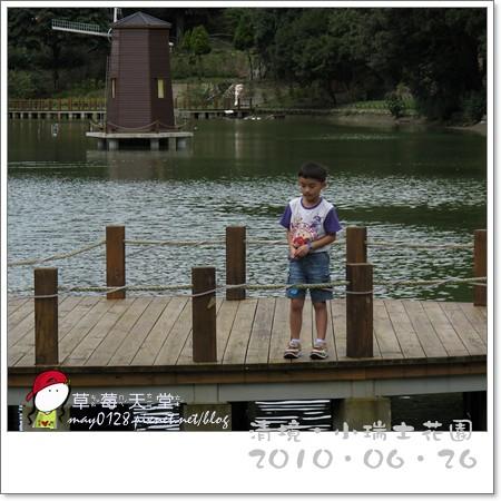 清境小瑞士花園82-2010.06.26
