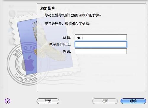 屏幕快照 2010-07-25 2010年7月25日下午06.08.29