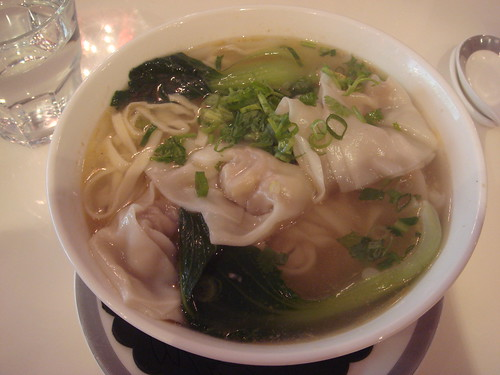Dumpling noodle soup@amboo Basket