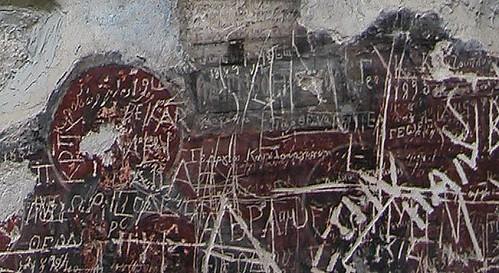 DSCN0254 Sumela, graffiti en Grec