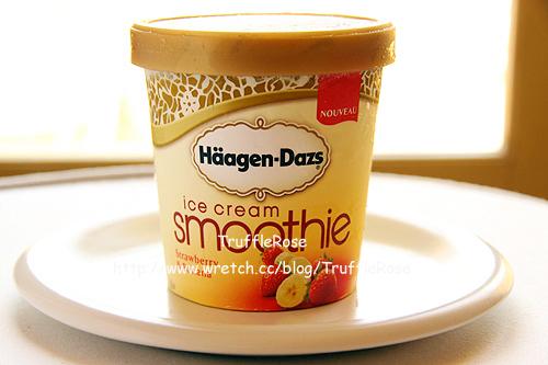 Häagen-Dazs 三種冰淇淋-100524