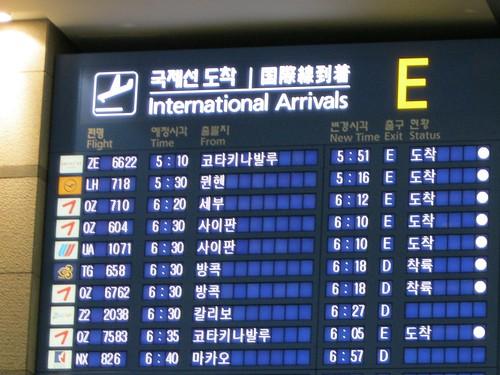 Arriving in South Korea