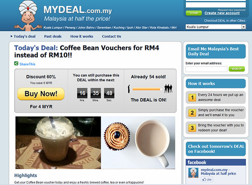 my deal coffee bean vouchers