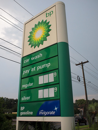 Out-of-business BP signage