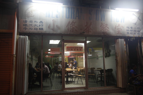 Siow Tiow restaurant in Klang
