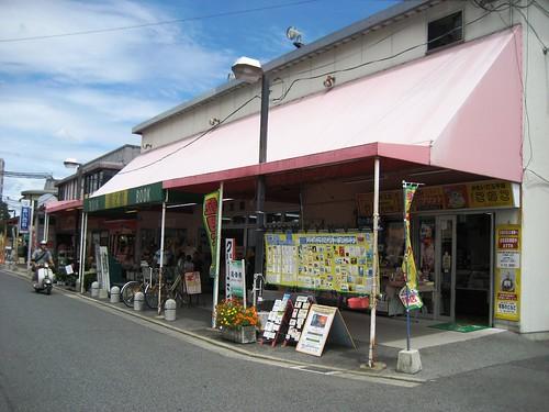 コイン通り 金持神社 1