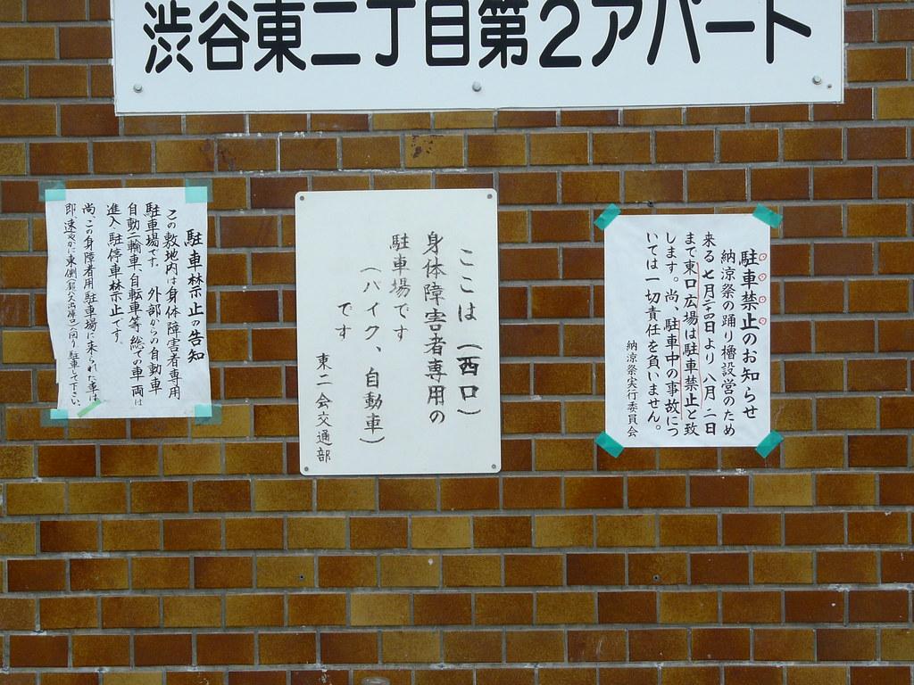 Laminated Signage
