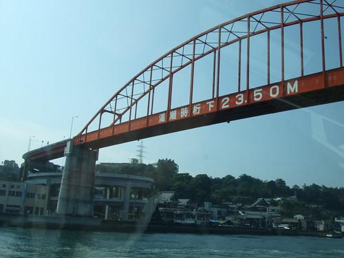 広島 呉 音戸大橋の画像 8