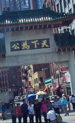 Boston Chinatown Again (catchesthelight) Tags: vacation food boston photo colorful moments chinatown photographer chinese restaurants familyfun umbrellas southend southstation momentos itsmulticolored almostanything