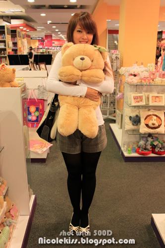 me and hallmark bear