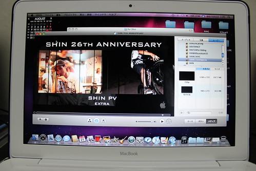 SHIN DVD