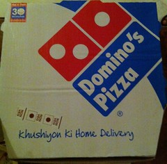 Indian Dominos Box