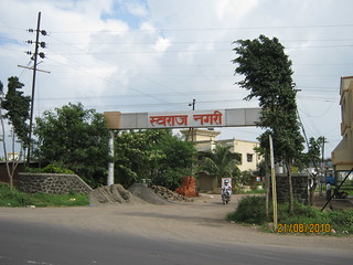 15 Acre Swaraj Nagari, on Talegaon Chakan Road - First township in Talegaon