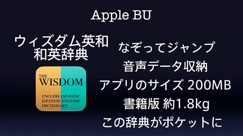 AppleBU201008.025