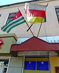 Tiraspol /  (Transnistria) - Representations of Abkhazia and South Ossetia (Danielzolli) Tags: embassy representation moldova ambassade pmr moldavia botschaft moldau tiraspol transnistria abkhazia vertretung transdniester transdniestr ambasciata ossezia moldawien moldawia pridnestrovie ossetia   ossetien moldavien sdossetien southossetia osetia abchasien apsny   transdniestria naddniestrze   tiraspil posolstvo       osetija  juznaosetija apxazeti abchazija abchazja velvyslanectvo ii