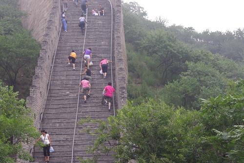 0264 LA GRAN MURALLA CHINA, BANDALING
