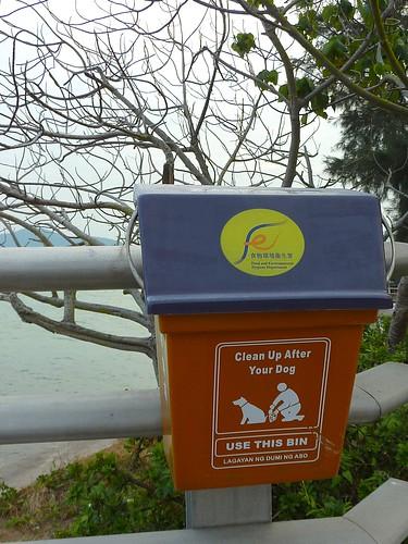 香港。坪洲的狗糞收集箱