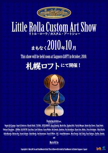 LRCAS_poster_v1j