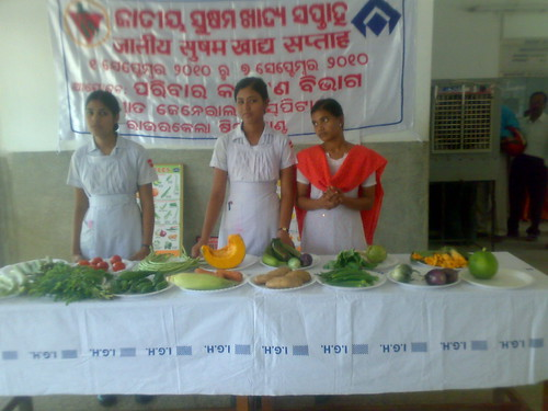 Ispat General Hospital Rourkela Exhibition On Occasion Of National