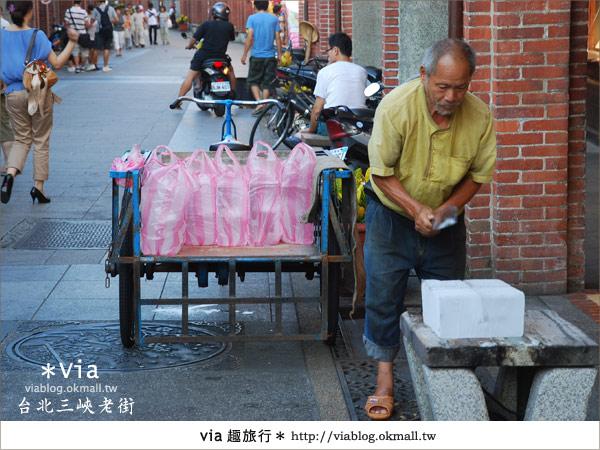 【台北景點】走入台北古味老鎮~三峽老街之旅21