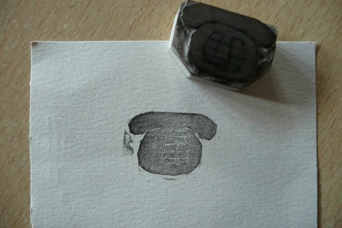 Hand carved phone eraser stamp