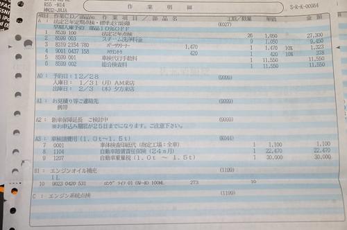 DSC_9114