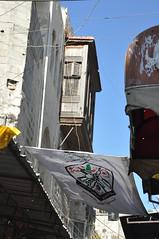 DSC_0669 (Elazhar) Tags: freedom israel palestine shame mur liberte resistance honte cisjordania naplouse cisjordanie nablous