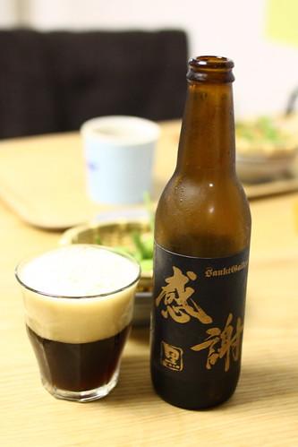父の日ビール(サンクトガーレン)