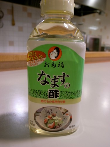 vinegar for Namasu