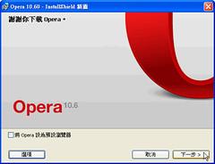 opera106-01