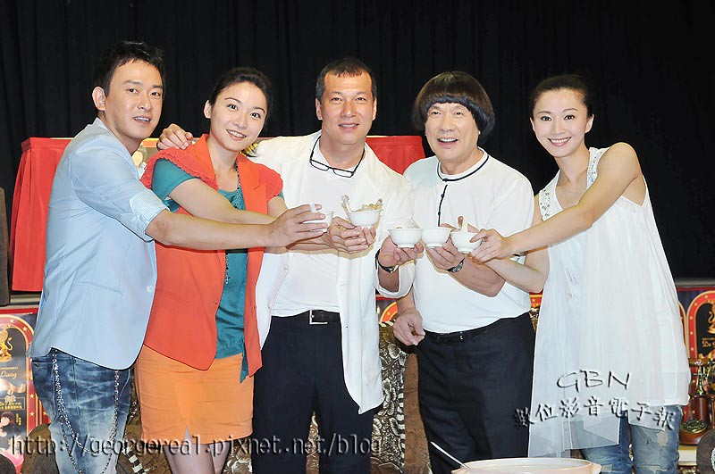 GBN-201007021950-001