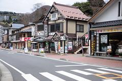 元箱根街道