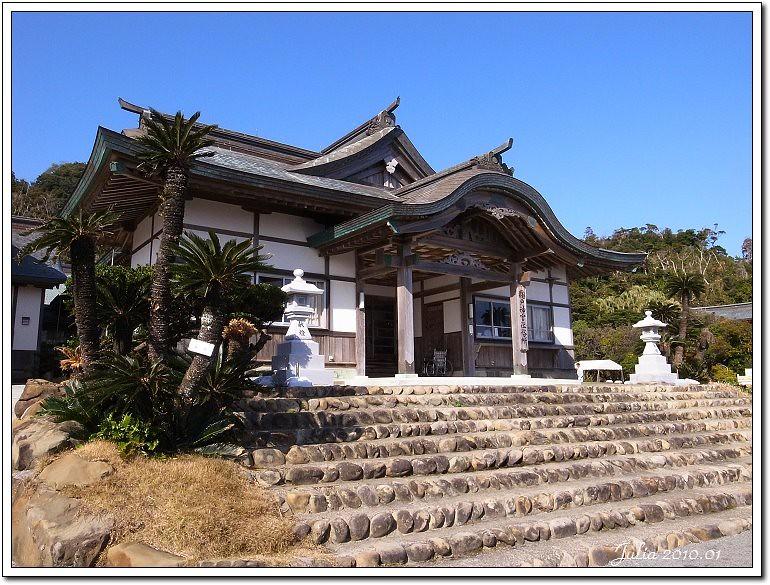 鵜戶神宮 (5)