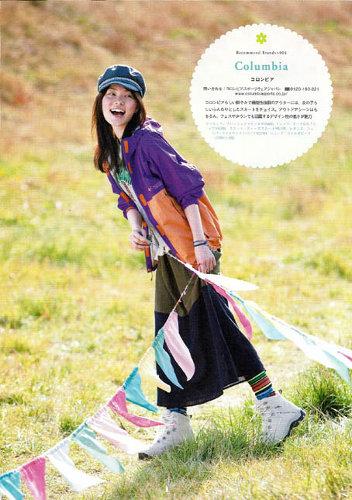 yama-girl-7
