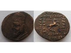 Parthian bronze coin: Orodes I (Baltimore Bob) Tags: old horse money bronze persian coin ancient persia parthian parthia arsacid arsakid