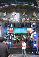 Chung King Mansions, Hong Kong (blue_sharpie) Tags: canon shopping hongkong eos cellphone canonrebel tst tsimshatsui chungkingexpress goldenmile chungking nathanroad chungkingmansions