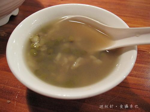 豐盛食堂餐後甜湯